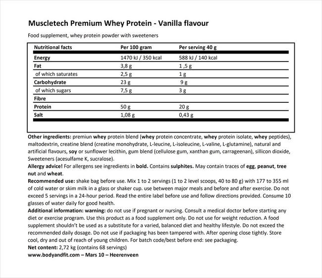 プレミアム ホエイプロテイン プラス Nutritional Information 1