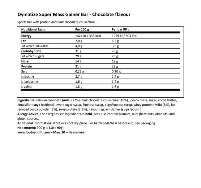 スーパーマスゲイナーバー Nutritional Information 1