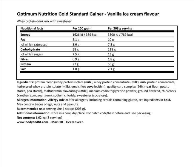 ゴールドスタンダード ゲイナー Nutritional Information 1