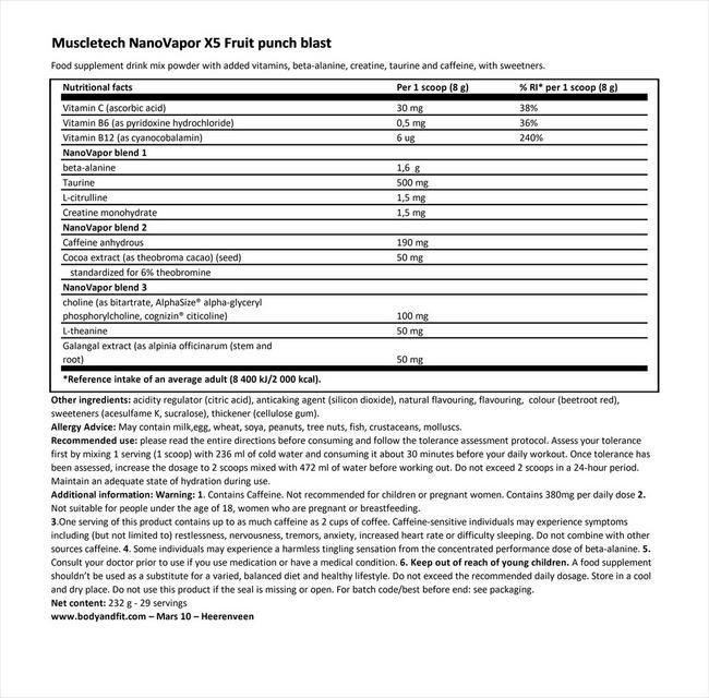 ナノヴェイパー X5 Nutritional Information 1