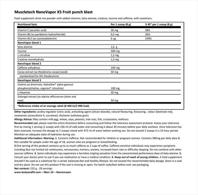 나노베이퍼 X5 Nutritional Information 1