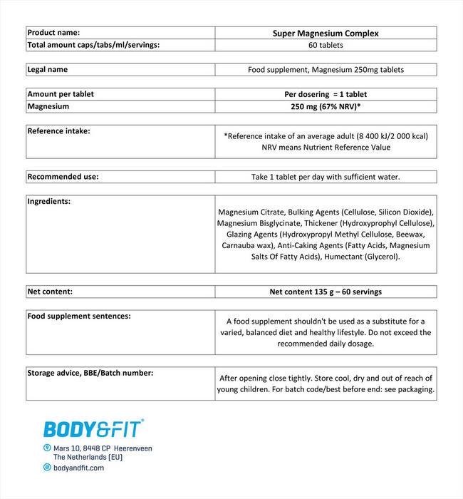 スーパーマグネシウムコンプレックス Nutritional Information 1