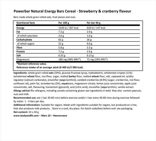 ナチュラル エナジーバー シリアル Nutritional Information 1
