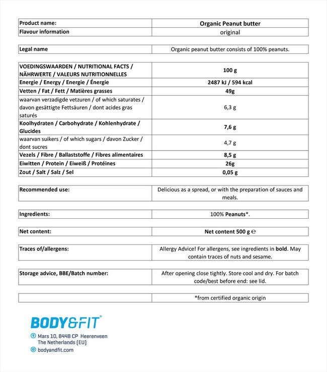 유기농 땅콩버터 Nutritional Information 1