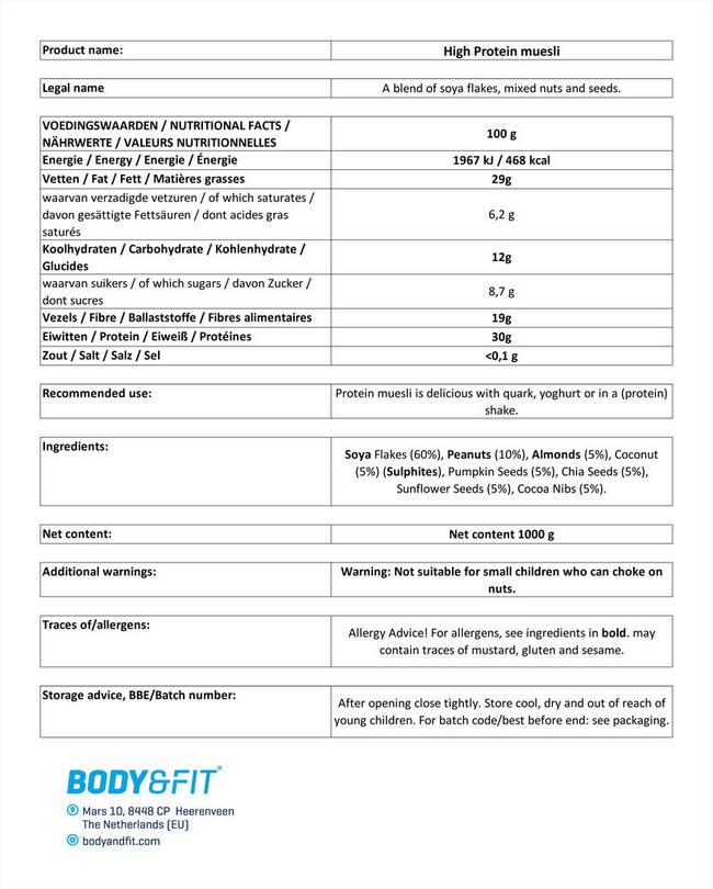 고단백질 뮤즐리 Nutritional Information 1