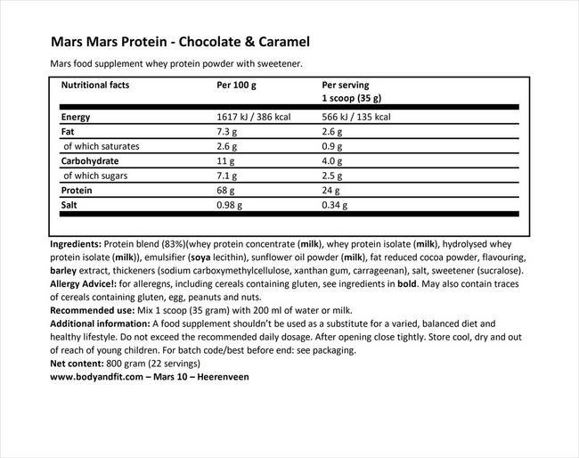 Mars 단백질 Nutritional Information 1