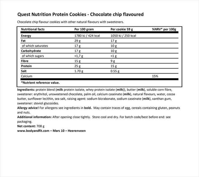 プロテインクッキー Nutritional Information 1
