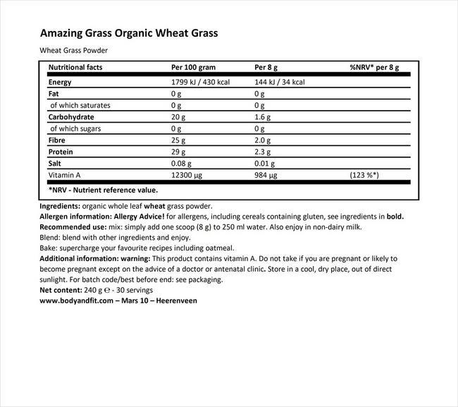 オーガニックウィートグラス Nutritional Information 1