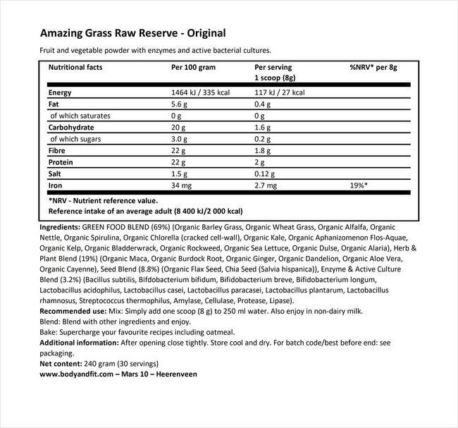 로우 리저브 Nutritional Information 1