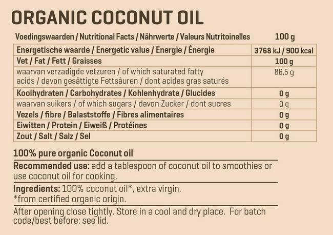 オーガニック ココナッツオイル エキストラバージン Nutritional Information 1