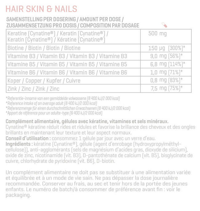 Complément cheveux, peau et ongles Hair, Skin and Nails Nutritional Information 1