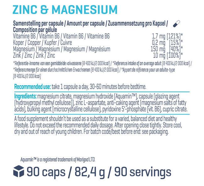 ジンク&マグネシウム Nutritional Information 1