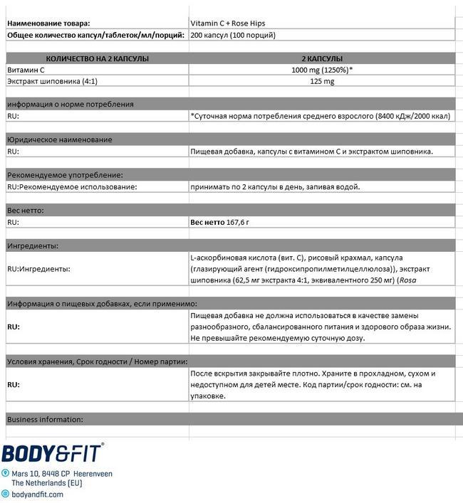 Vitamin C + Rose hips  Nutritional Information 1