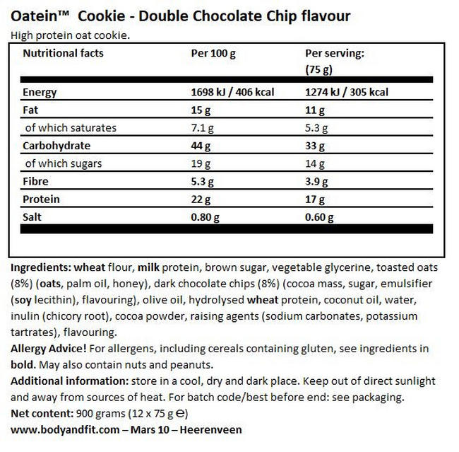 프로틴 쿠키 (Protein Cookie) Nutritional Information 1