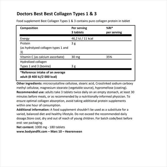 Doctor's Best 콜라겐 타입 1 & 3 - 180정 Nutritional Information 1