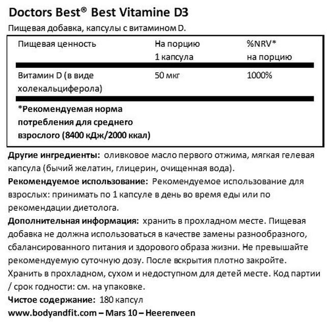 Best brand Vitamin D3 Nutritional Information 1