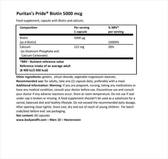 ビオチン 5000µg Nutritional Information 1
