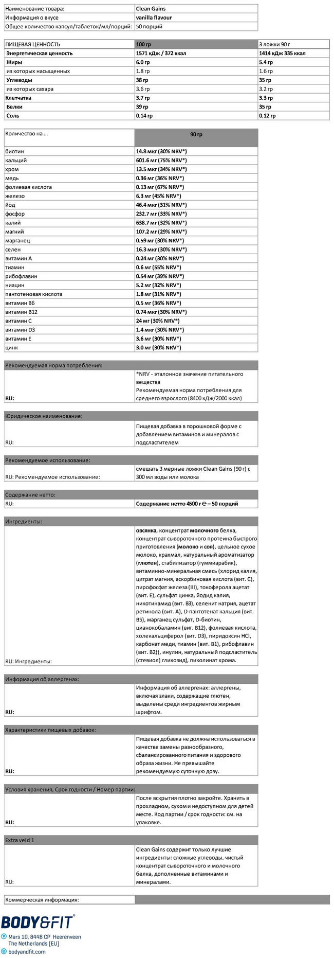 Clean Gains Nutritional Information 1