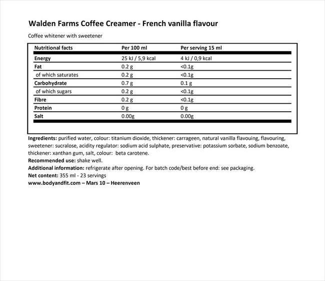 コーヒークリーマー Nutritional Information 1