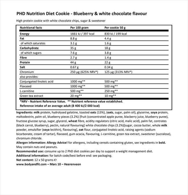 ダイエットクッキー Nutritional Information 1