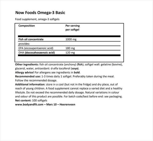 オメガ3ベース Nutritional Information 1