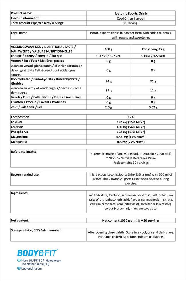 アイソトニック スポーツドリンク Nutritional Information 1