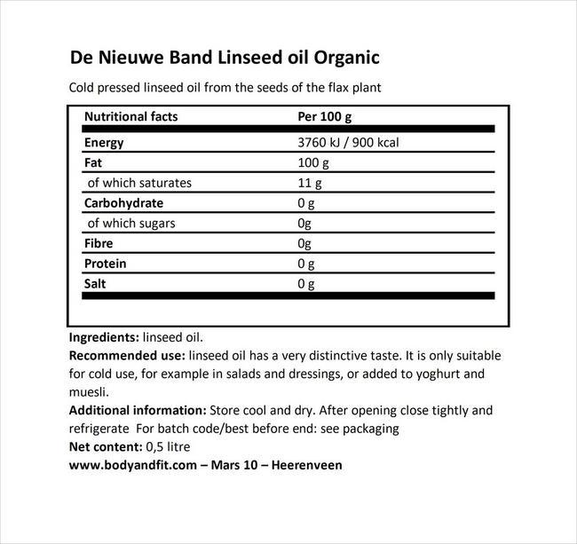 フラックスシードオイルオーガニック Nutritional Information 1