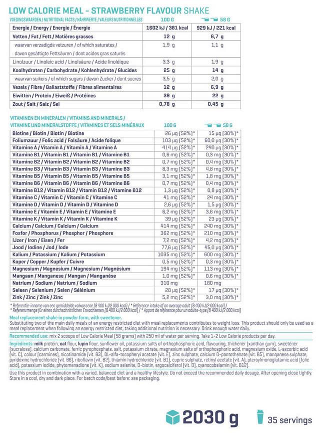 로우 칼로리 밀 (Low Calorie Meal) Nutritional Information 1