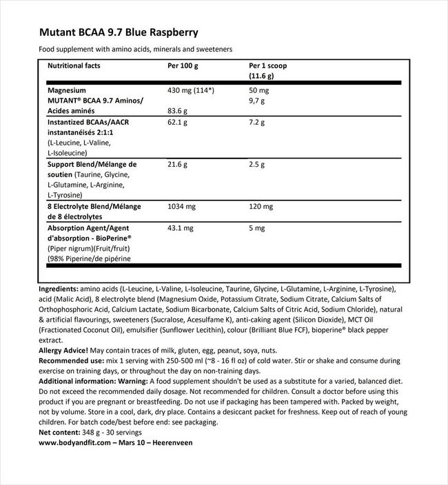 뮤턴트 BCAA 9.7 Nutritional Information 1
