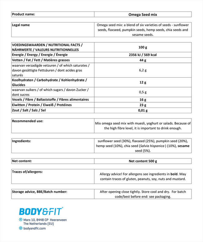 오메가 씨앗 믹스 Nutritional Information 1