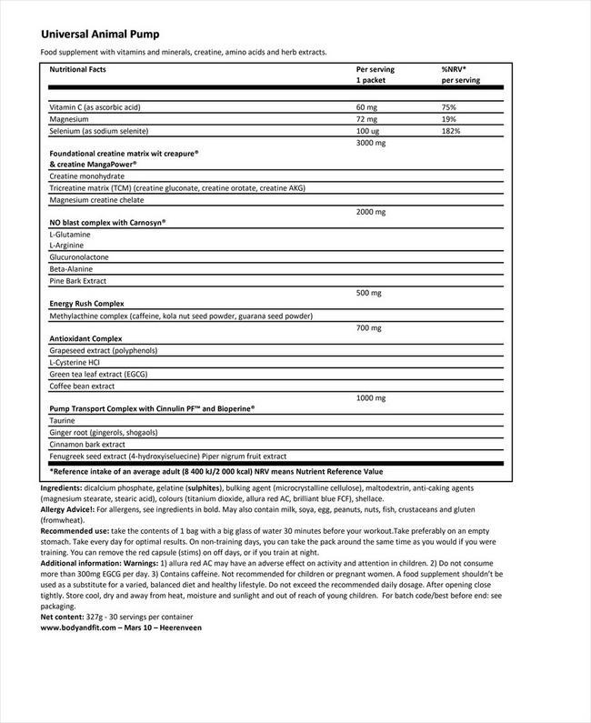 アニマル ポンプ Nutritional Information 1