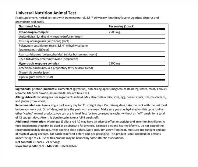 애니멀 테스트 (시서스가루 함유) Nutritional Information 1