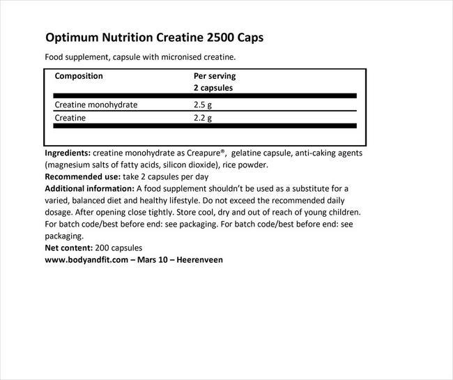 クレアチン 2500キャップス Nutritional Information 1