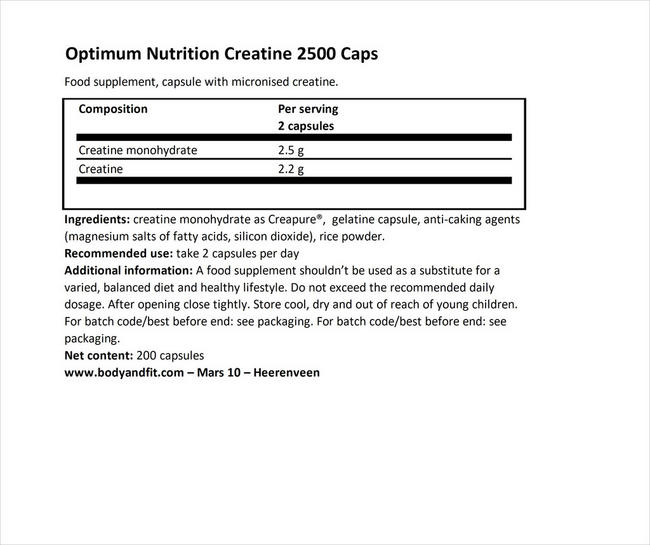 크레아틴 2500 캡스 Nutritional Information 1
