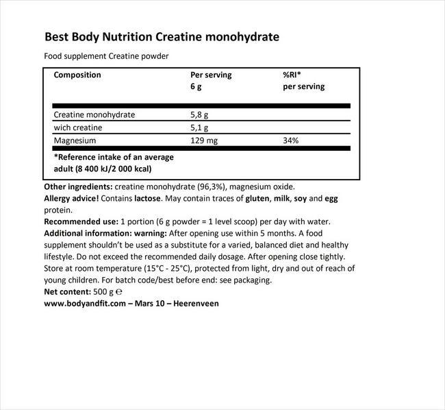 クレアチン モノハイドレート Nutritional Information 1