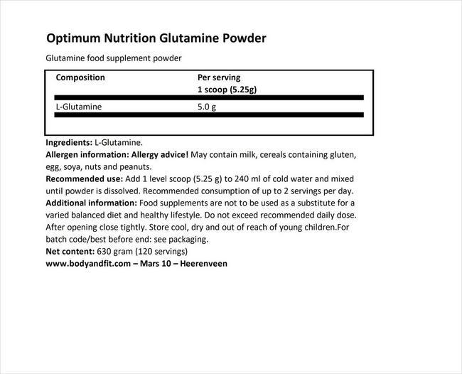 글루타민 파우더 Nutritional Information 1