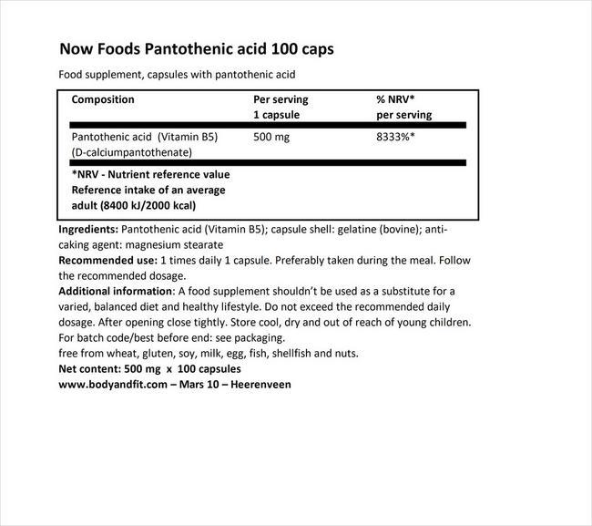 パントテンアシッド(ビタミンB5) Nutritional Information 1