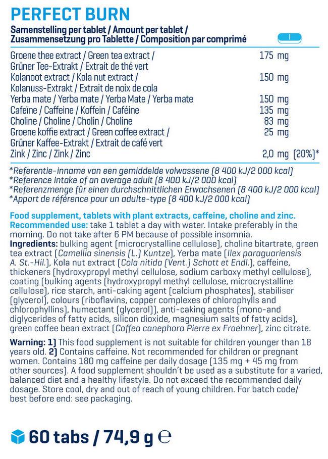 パーフェクト バーン Nutritional Information 1