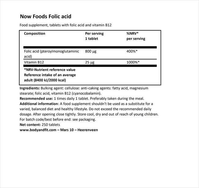 フォリックアシッド - Folic acid Nutritional Information 1