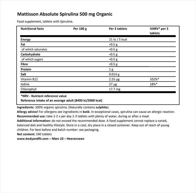 アブソルートスピルリナ 500mg バイオ Nutritional Information 1