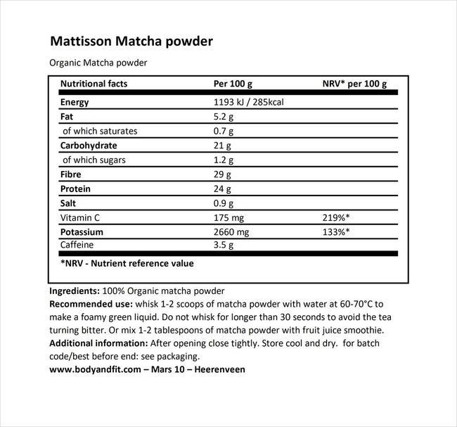 マッチャパウダー Nutritional Information 1