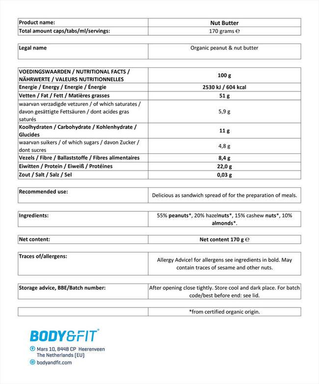 ナチュラルナッツバター Nutritional Information 1