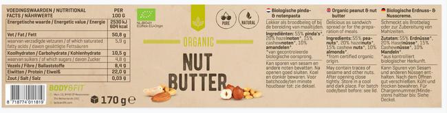 Naturel Notenpasta Nutritional Information 1