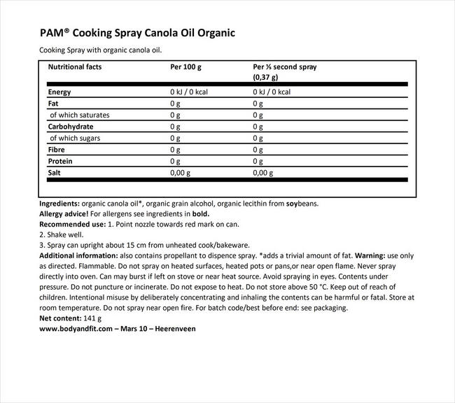 유기농 쿠킹 스프레이 카놀라 오일 Nutritional Information 1