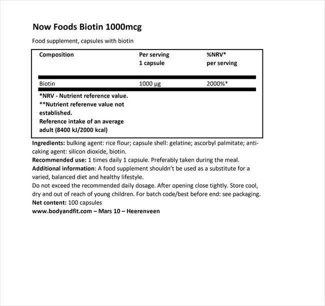 ビオチン1000 Nutritional Information 1