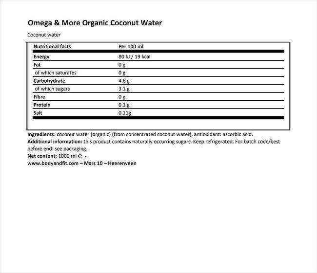 オーガニック ココナッツウォーター Nutritional Information 1