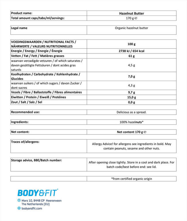 ヘーゼルナッツバターオーガニック Nutritional Information 1