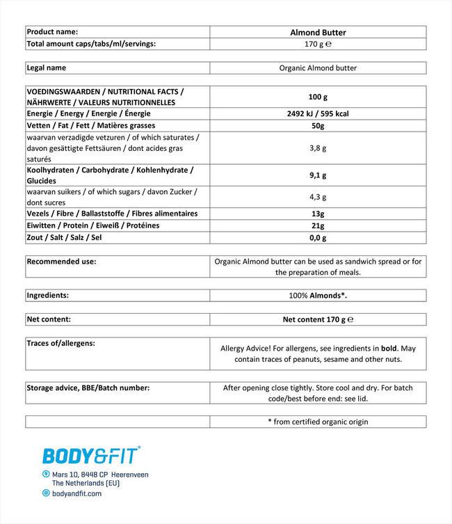 オーガニックアーモンドバター Nutritional Information 1