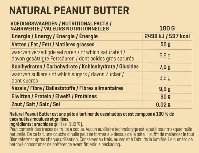 Beurre de cacahuète Natural Peanut Butter Nutritional Information 1