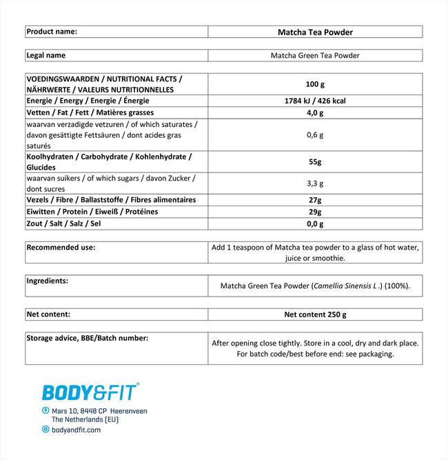 マッチャティーパウダー Nutritional Information 1